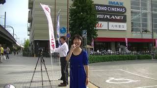 第7回JR二条駅前街宣(京都市中京区)15時~17時 通算132回目主催街宣。...