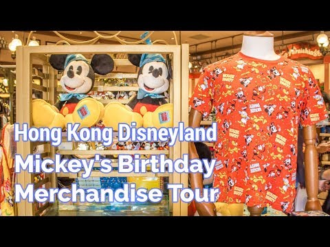 Hong Kong Disneyland Mickey's Birthday Merchandise Tour | World's Biggest Mouse Party Mp3