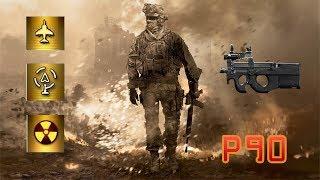 MW2 NUKE AVEC TOUTES LES ARMES ÉPISODE 13 : LE P90