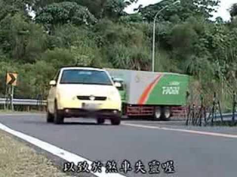 汽車路考模擬影片| - 愛淘生活