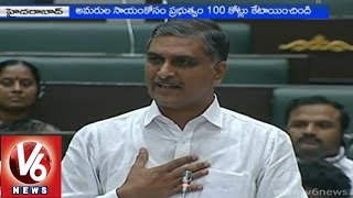 Telangana Assembly Sessions : debate on ex-gratia given to Telangana martyrs
