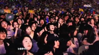 음악중심 - Lee Jung-hyun - Wa, 이정현 - 와, Music Core 20090912
