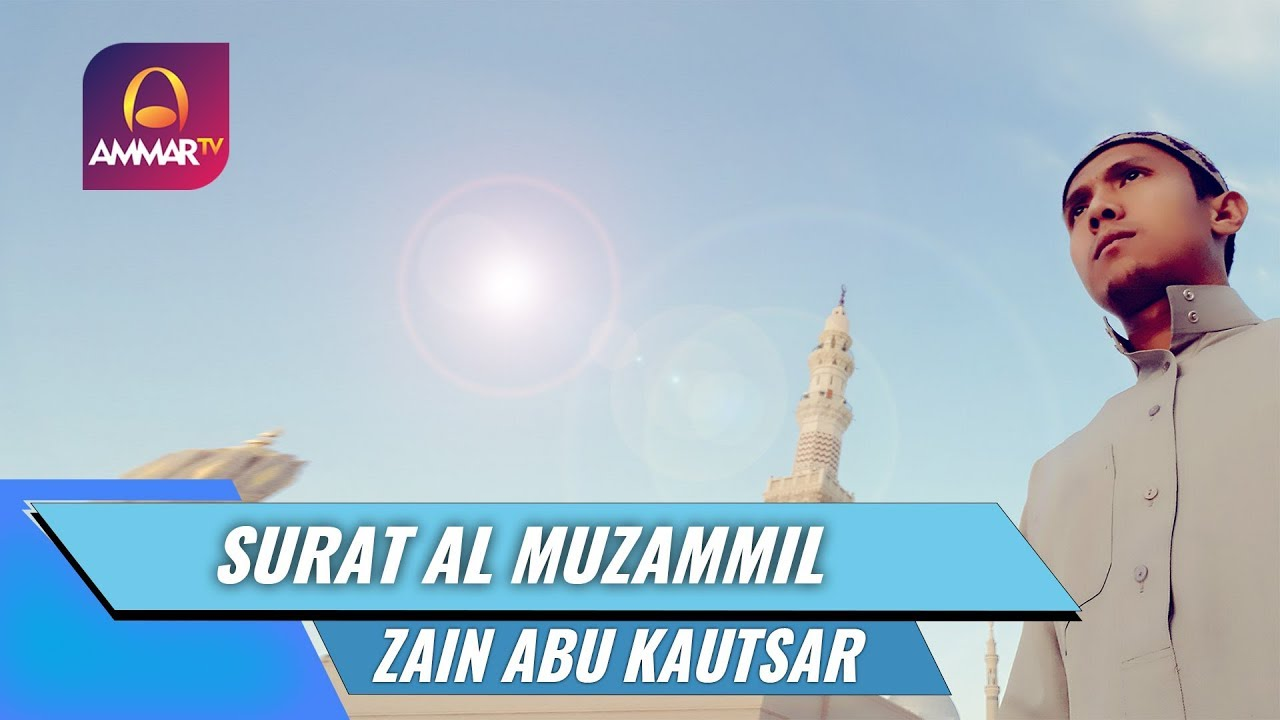 download pengajian muzammil ar rahman