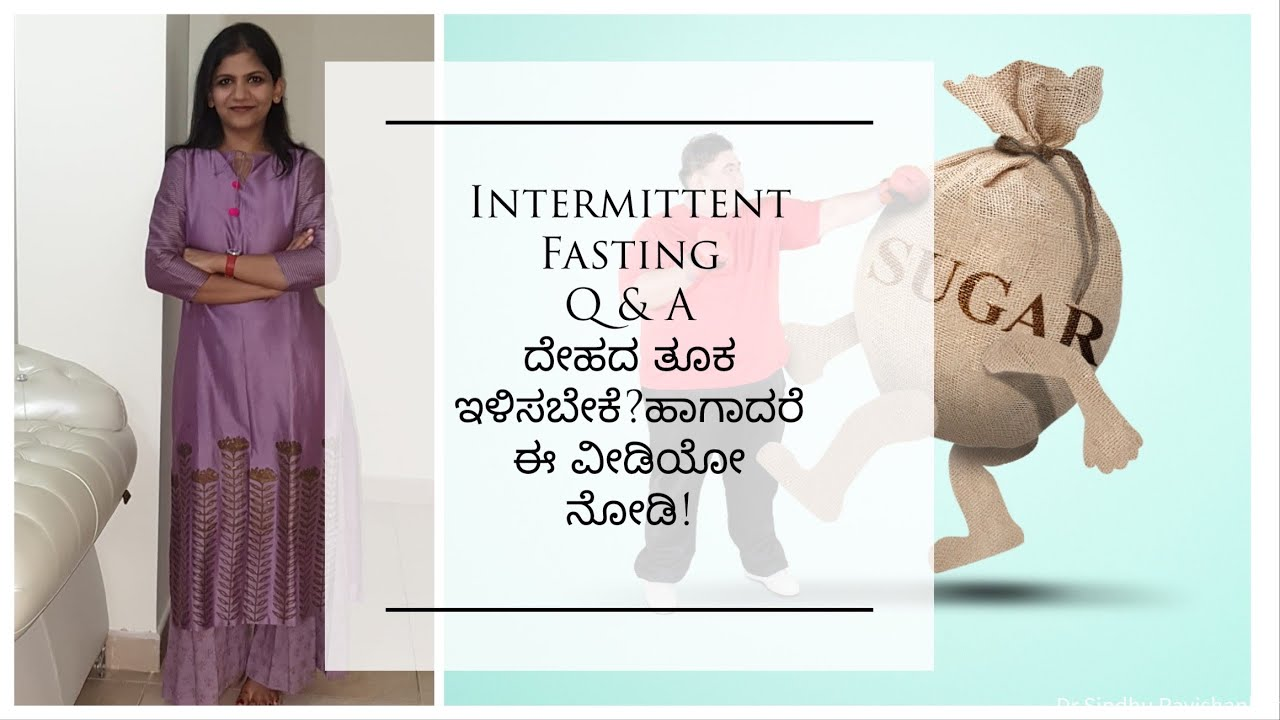 Weight Loss Tips in Kannada-Intermittent Fasting Q & A