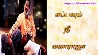 தெற்கு தெச காத்து - Therku Thesa Kaathu - Tamil Whatsapp Status Video Song Download