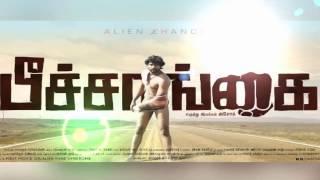 Nachunu Naalu Kelvi With Actor Karthick R S | Open Talk About Peechankai |