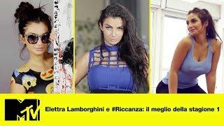 Elettra Lamborghini e #Riccanza: il meglio della stagione 1