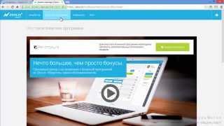 ЗЕВС   Привязка кошелька и оплата за обучения Zevs in