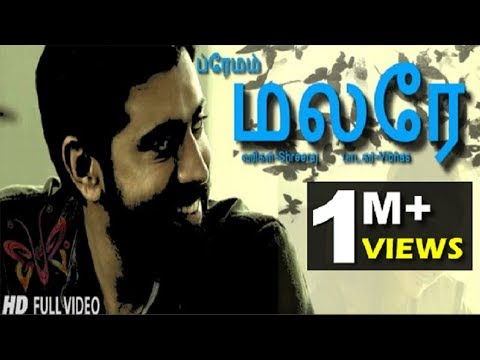 Premam TAMIL Song Malare Ninne by Shreeraj &...