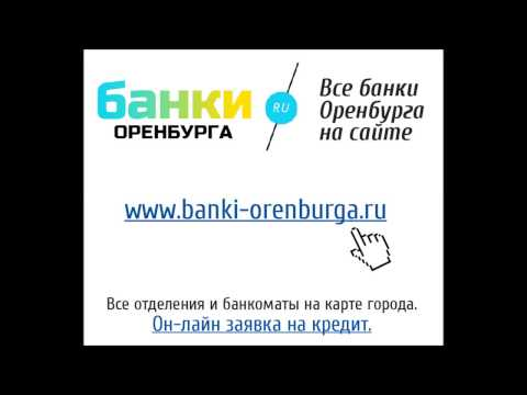 Ипотека в Москве - самые выгодные ипотечные кредиты банков