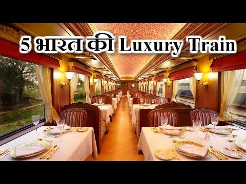 [Hindi] 5 India's Luxury Trains भारत के 5 विलासित रेल