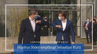Der bayerische ministerpräsident markus söder (csu) und Österreichs kanzler sebastian kurz haben sich am freitag in bad reichenhall (landkreis berchtesgadene...