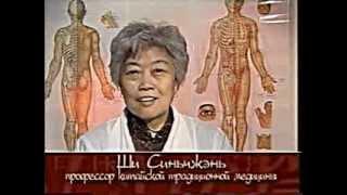 Китайский точечный массаж(О фильме: В первой части рассказывается об истории возникновения точечного массажа, раскрываются основные..., 2013-08-11T12:05:28.000Z)