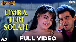 Khatra Khatra - Umar Teri Solah Full Video - Beqabu | Sanjay Kapoor & Mamta Kulkarni