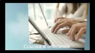Работа с обучением вакансии москва