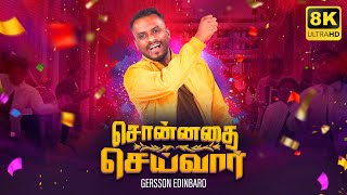 Sonnathai Seivaar - Gersson Edinbaro (8K) - Tamil Christian Song