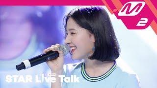 [KCON 2018 LA X M2] STAR Live Talk - MOMOLAND(모모랜드) (ENG SUB)