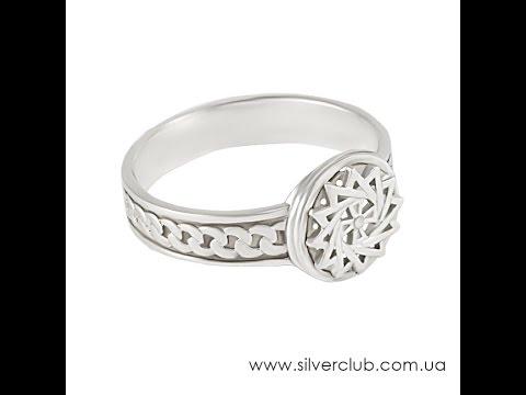 Купить кулоны серебрянные недорого: большой выбор объявлений по продаже кулонов серебро. На ria. Com есть предложения куплю кулоны и подвески серебрянные дешево, есть цены и фото, продажа кулонов серебро в украине.