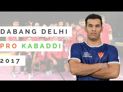 Dabang Delhi K.C. Team 2017 Pro Kabaddi