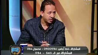 اسلام صادق: مصير البدري سيحدد عودة حسام غالي
