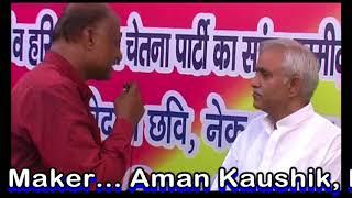 Dr  Shiv Shankar Bhardwaj, Rohtak Gate, Bhiwani  Haryana. A Documentary Film.
