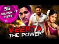 Veerta The Power (Parugu) Hindi Dubbed Full Movie | Allu Arjun, Sheela Kaur, Prakash Raj
