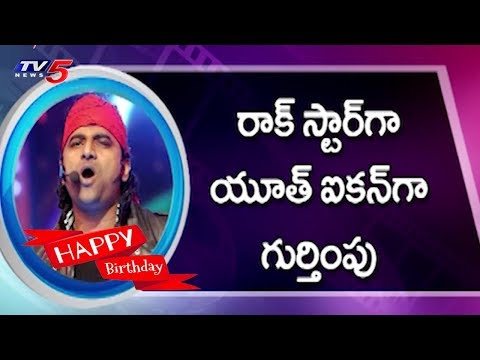 Rock Star Devi Sri Prasad Birthday Special Video | TV5