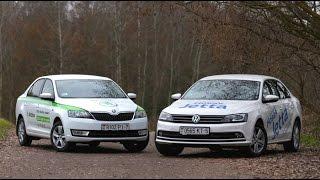 Сравнительный тест: Skoda Rapid против VW Jetta(Нам удалось это: мы сравнили две схожие модели одного большого концерна VAG. Более того, формально эти машины..., 2015-11-13T16:08:53.000Z)