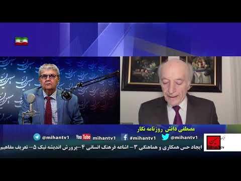 طالبان و دولتمردان افغانستان ، ایران و بایدن با نگاه دکتر مصطفی دانش