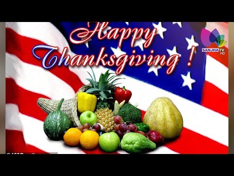 Thanksgiving Day Canada | Special On Happy Thanksgiving | Sanjha TV