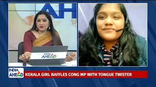 Kerala Girl Baffles Congress MP Shashi Taroor With Tongue Twister
