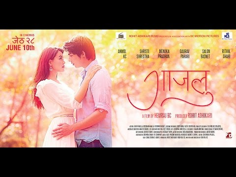 "New Nepali Movie Song - ""Gajalu"" 
