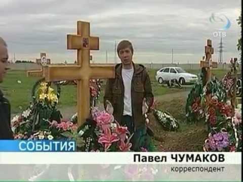 Знакомства Каменск-Уральский. Частные объявления бесплатно.