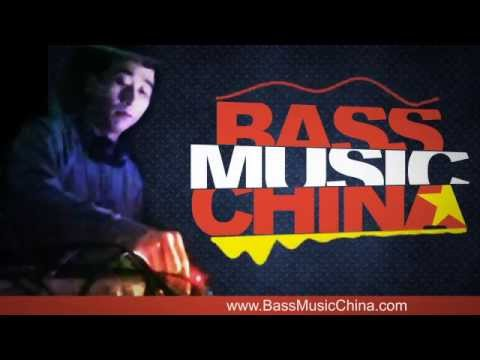 Bass Music China Guest Mix 002 - DJ Zuju (Macau)
