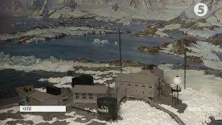 Найбільша за останні 17 років в Антарктиду вирушила українська експедиція