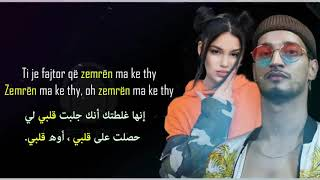 Dhurata Dora ft. Soolking - Zemër (Lyrics / مترجمة)