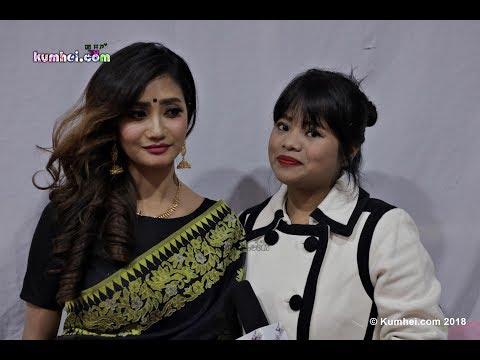 Sangai Festival 2018 Kumhei Gi Mapao With RK Echanthoibi   Sangai Star's Night 2018