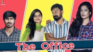 The software Office  | MUST WATCH by every employee | Rey420 | Sunny K | Deepak Dagani