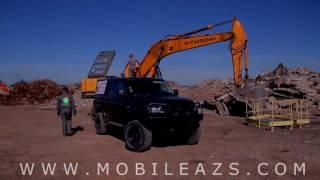 Mobile AZS 4 / Мобильная Автозаправочная станция / Мобильная АЗС(Mobile AZS ООО