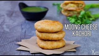 Moong Cheese Kachori | Moong Cheese Kachori Recipe | Kachori Recipe