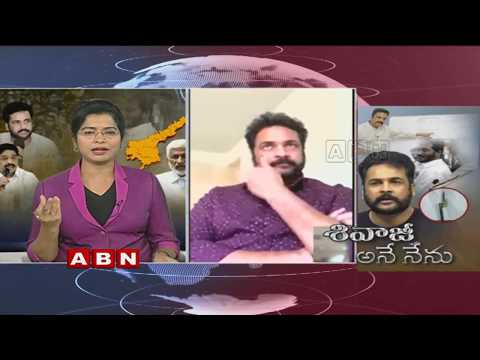 Special Discussion with Actor Shivaji over YS Jagan Incident | Operation Garuda | Part 1