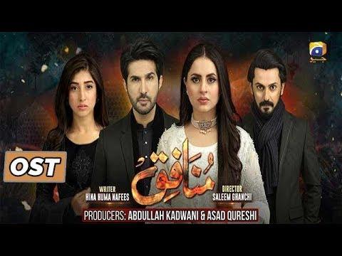 Munafiq | OST | Sahir Ali Bagga | Har Pal Geo