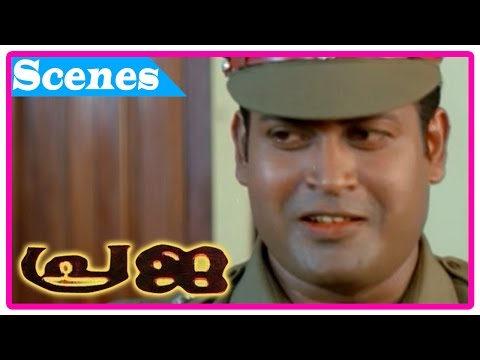 Praja Malayalam Movie | Scenes | Manoj K Jayan comes to meet