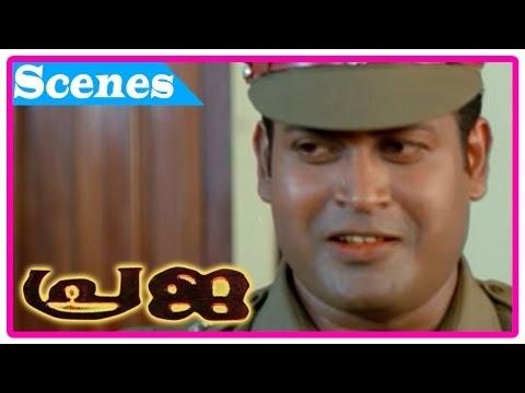 Praja Malayalam Movie   Scenes   Manoj K Jayan comes to meet Mohanlal   N F Varghese