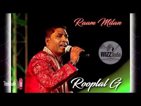 Rooplal G - Raam Milan [ 2k18 Bhajan ]