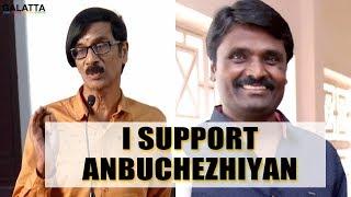 Oru Varthai, Oru Sol Athan Anbu | Manobala @ Anbuchezhiyan Support Meet