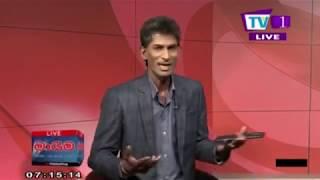Maayima TV 1 12th September 2019