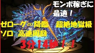 潜在覚醒:闇軽減24個以上 遅延耐性2個 【立ち回り】 1F サラス使用。 ...