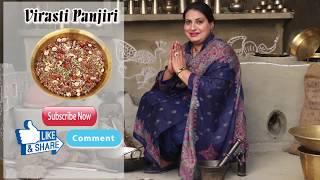 DRY FRUIT PANJIRI |  TRADITIONAL PUNJABI SWEET RECIPE | WINTER FOODS | DIRECTED BY ROBIN CHEEMA