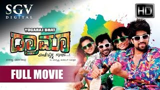 Drama - Kannada Full Movie | Kannada Comedy Movies | Yash, Satish, Radhika Pandith